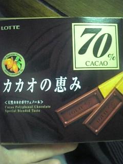 チョコレーツ