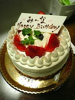 ケーキo(▽≦*o)))